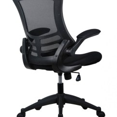 Office Chair Seat Covers Black Cheap Salon Chairs Marlos Mesh In Ch0790bk