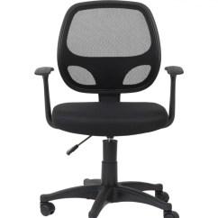 Chair Mesh Stool Folding Rocker Alphason Davis Office Chairs Aoc9118 M Bk 121