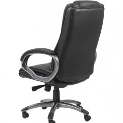 Back Support Office Chairs Uk Leather Swivel For Living Room Executive Chair Aoc6322 L 121 Furniture