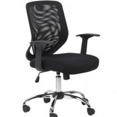 Atlanta Recliner Chair Portable Shampoo Bowl And Alphason Office Chairs Aoc9201 M 121