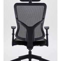 Office Chair Seat Covers Black High Recall Chairs Tc Kempes Mesh Etc043