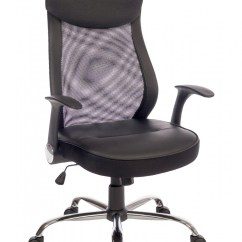 Mesh Gaming Chair Wedding Hire Algarve Teknik Curve Executive 6912 121 Office Furniture