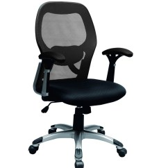 Ergonomic Chair Auckland Chairs For Posture Office Bcm A528 121 Furniture