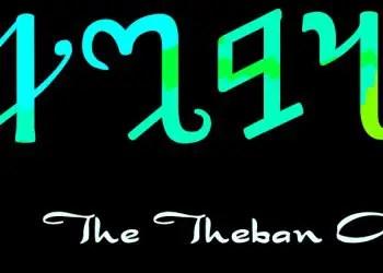 The Theban Alphabet