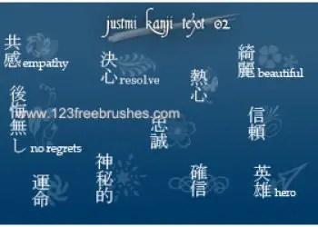 Kanji Text