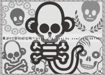 Skull Cute
