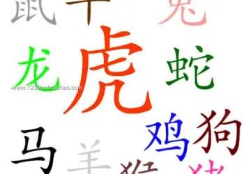 28 Chinese Brush Font Brushes | Photoshop Free Download