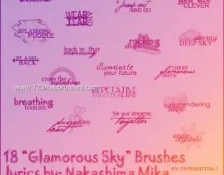 Glamorous Sky Lyrics