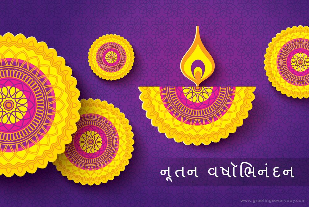 Happy New Year Nutan Varshabhinandan Images 80