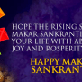 Happy Makar Sankranti Wishes Messages Sms Quotes