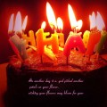 Happy birthday wallpaper with birthday quotes 123greety com