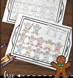 Gingerbread Sight Words Worksheets [ 1561 x 924 Pixel ]