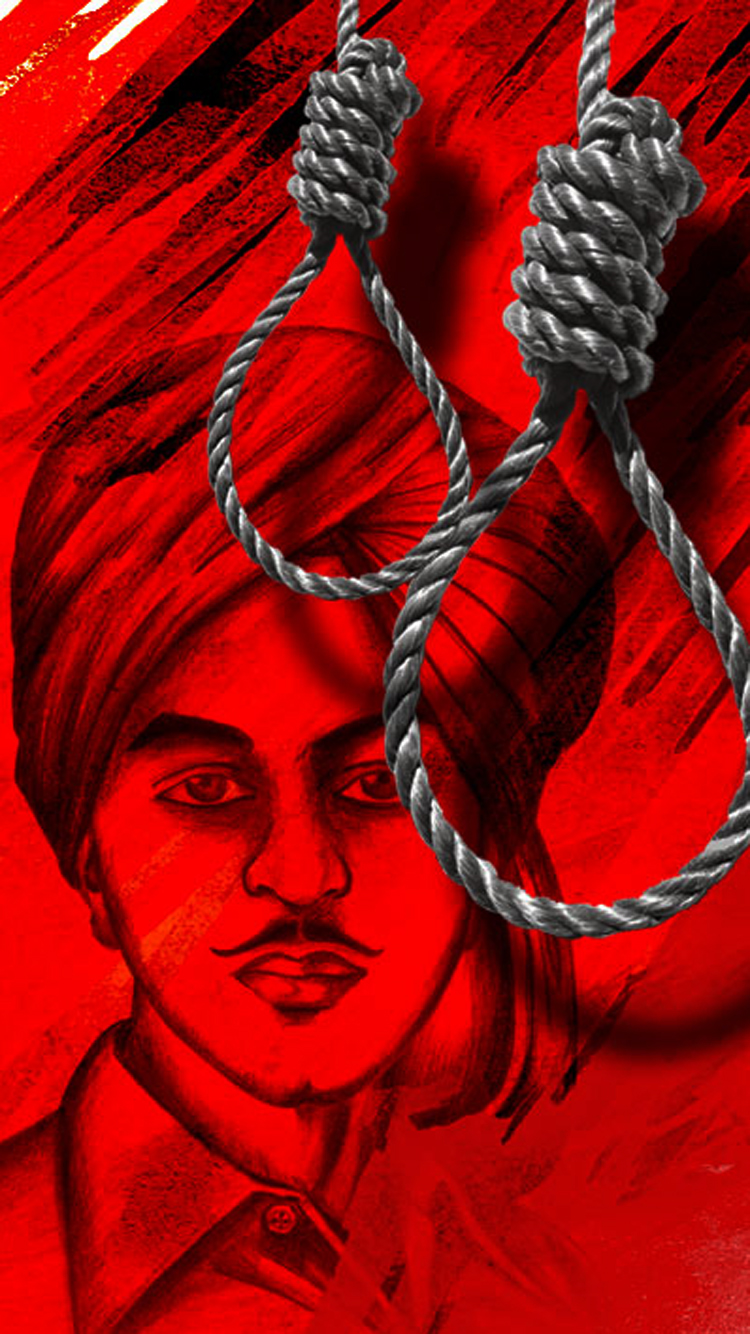 Happy Sunday Wallpaper With Quotes Bhagat Singh Iphone Wallpaper