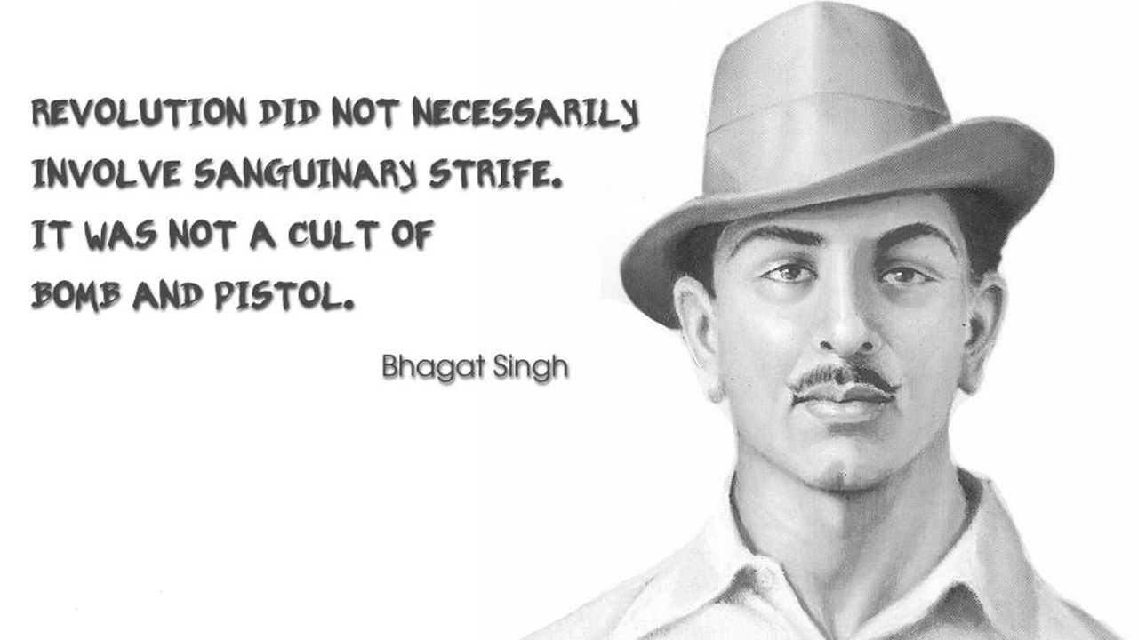 Atheist Iphone Wallpaper Independence Day Bhagat Singh Quote
