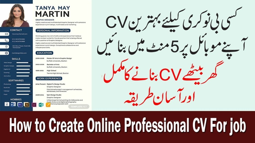 How to Create Online Professional CV For job