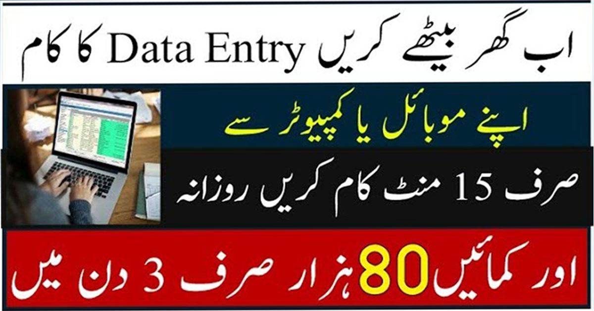 انٹرنیٹ سے روزانہ 1000 روپے کمانے کے بہترین طریقے