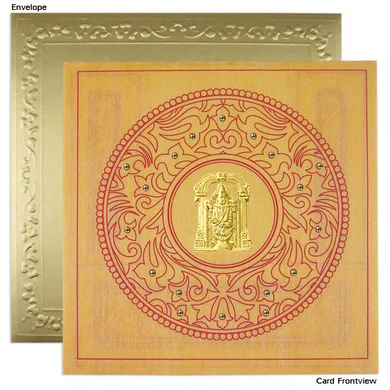 a2z south Indian wedding cards, south indian wedding invitations