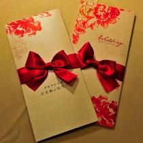 Wedding Invitation Cards- 123WeddingCards