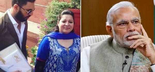 Yuvraj Singh Invited PM Modi