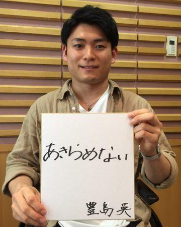 三菱電機 Presents 鈴木亮平Going Up|毎週土曜日 22:00~22:30|ラジオFM93 ...