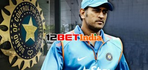 12BET India News: BCCI offers to host MS Dhoni's farewell match following retirement announcement