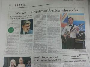 Korea Times July 8 Early edition- 16