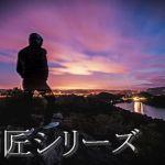 【朗報】師匠シリーズがラジオドラマ化決定!8/13~8/28オンエア!