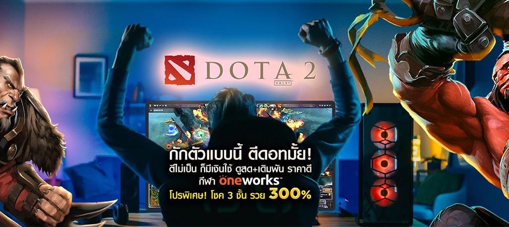 dota2 betting