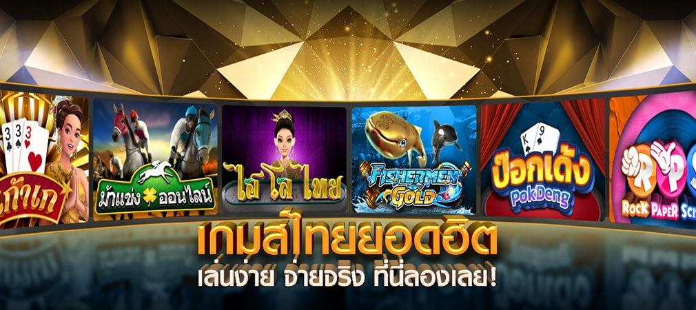 alpha88 game thai