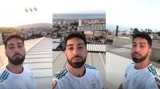 PNL : Ademo fête la victoire de l'Algérie face à la Côte d'Ivoire sur les toits d'Alger !
