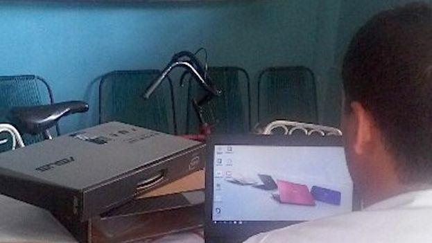 En Artemisa, los galenos pueden adquirir los ordenadores portátiles en la tienda para trabajadores de la Salud Pública ubicada en la cabecera de la provincia. (14ymedio)