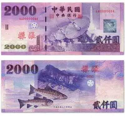 Taiwan Currency Symbol - Desain Terbaru Rumah Modern