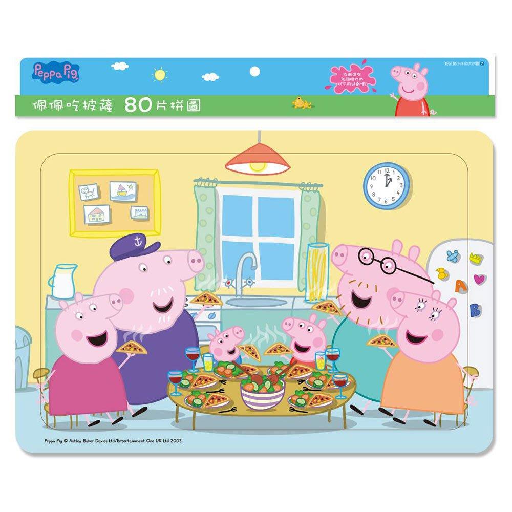 粉紅豬佩佩吃披薩80片拼圖 - 168幼福童書網