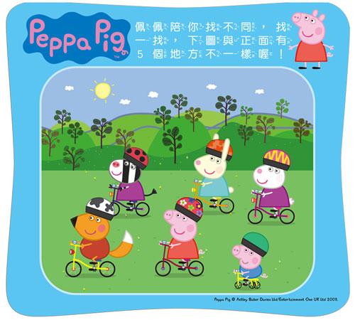 粉紅豬小妹20片拼圖:佩佩學騎車 - 168幼福童書網