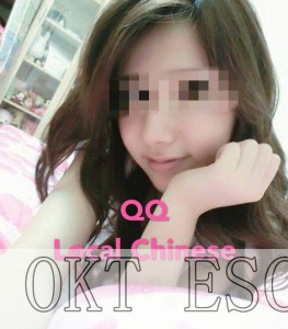 Local Freelance Girl Escort – QQ – Local Chinese – PJ B