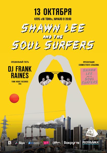 Афиша The Soul Surfers & Shawn Lee (UK)