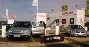 Honda agroactiva 2009