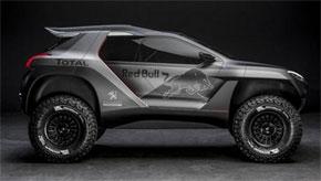 Peugeot 2008 DKR que participará en el Dakar 2015