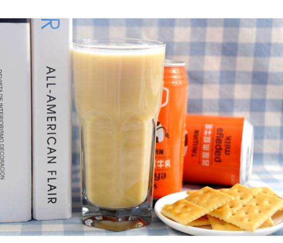 哪裡買 經典名屋-超好喝熱銷牛奶飲品系列-網購經驗分享 @ 曾容平的生活時報 :: 痞客邦