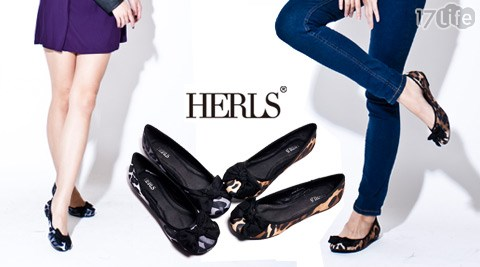 HERLS-多款經典娃娃鞋 - 17Life生活電商