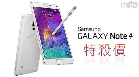 三星Galaxy E7四核心智慧型手機