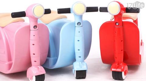 Skoot-復古摩托車行李箱-爆紅夯品來囉!二合一英式復古可乘騎附置物箱摩托車,超酷又實用,讓孩子一起整理 ...