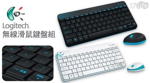 Logitech羅技-MK240無線鍵盤滑鼠組 ♣限時下殺♣ - - udn部落格