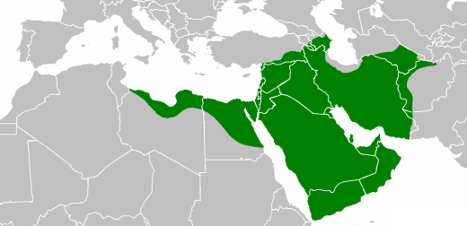 Territory during Caliph Umar's reign (By Mohammad adil [CC BY-SA 3.0 (http://creativecommons.org/licenses/by-sa/3.0)], via Wikimedia Commons)