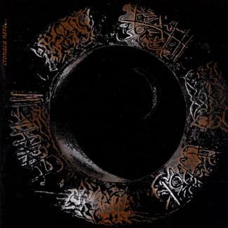 Slit—Cronaca Nera (2005)