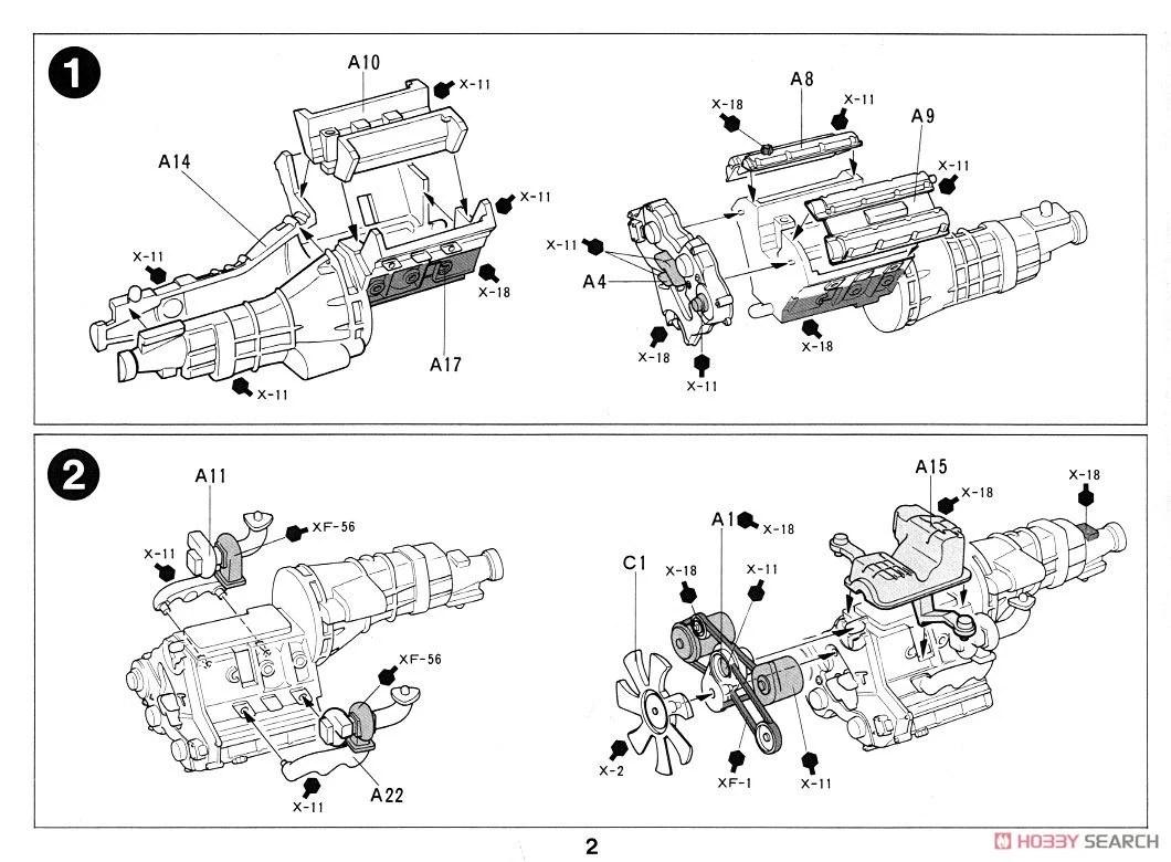 Nissan Fairlady 300ZX Turbo (Model Car) Images List