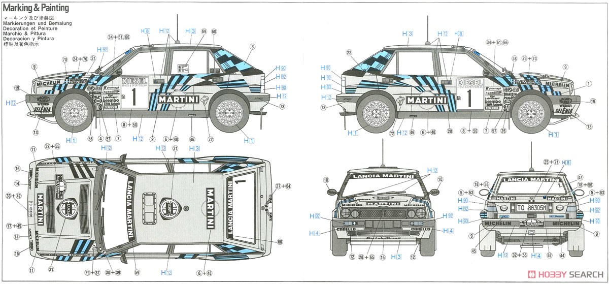 Lancia Delta HF Integrale 16V 1989 Sanremo Rally (Model