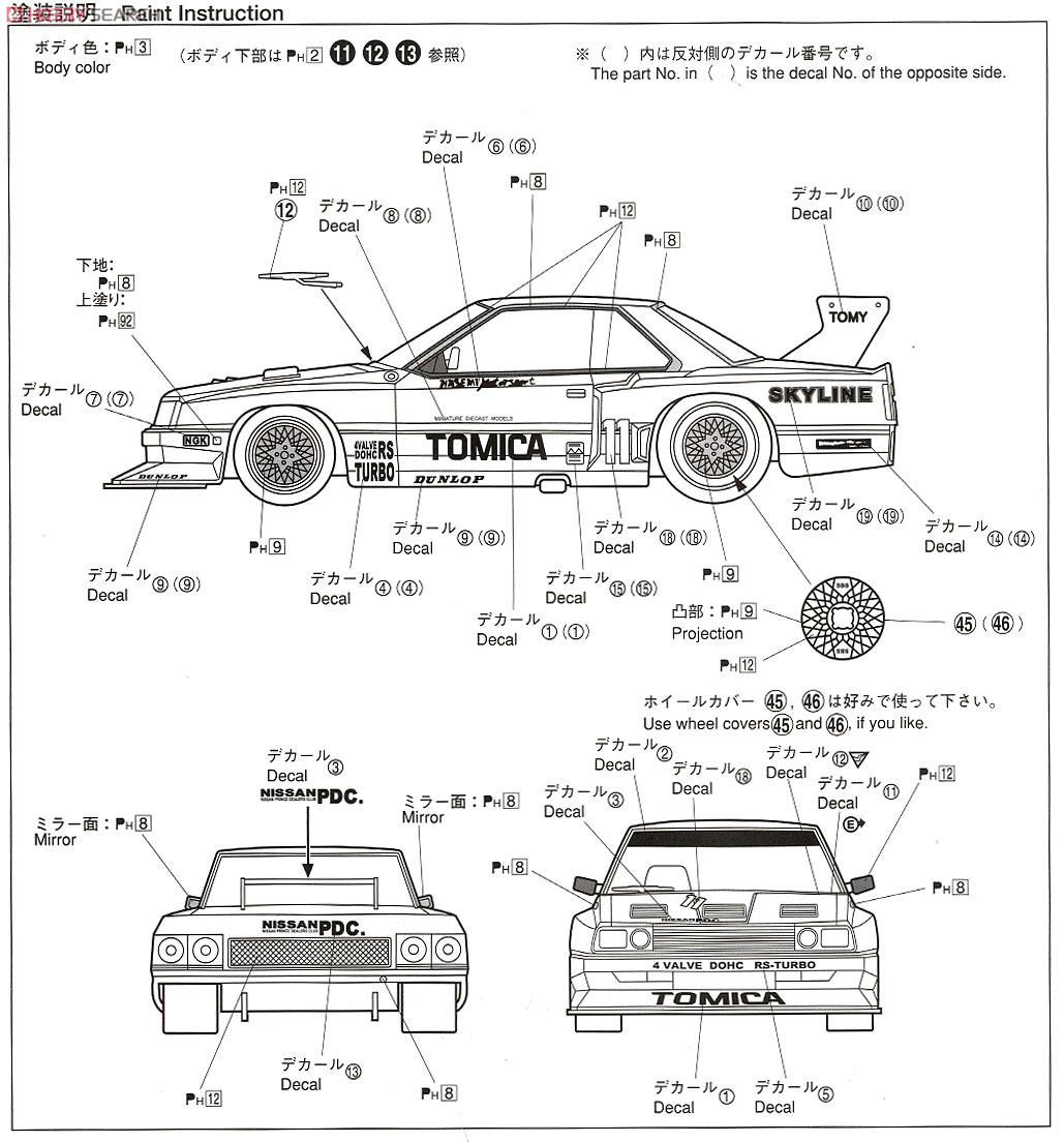 Nissan Maximacast Model Cars