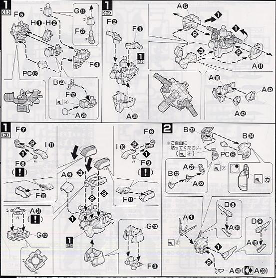 XXXG-00W0 Wing Gundam Zero Custom (MG) (Gundam Model Kits