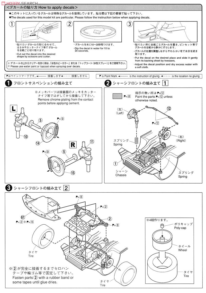 Top Secret R34 Skyline GT-R (Model Car) Images List